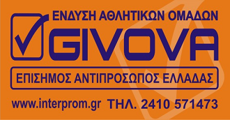 http://www.interprom.gr/prod2.php?timicat1=27458