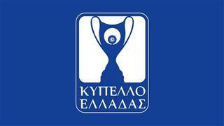 Κύπελλο Ελλάδας: ΑΕΛ-ΠΑΣ Γιάννινα (26/10 - 17:15)