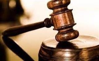 EΠΣΛ: Αποφάσεις Πειθαρχικής Επιτροπής