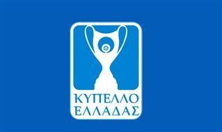 Χωρίς τις μεταγραφές στο Κύπελλο Ελλάδας, μετά την δικαίωση της ΑΕΛ