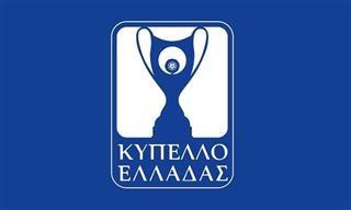 Αποτελέσματα Κυπέλλου Ελλάδας
