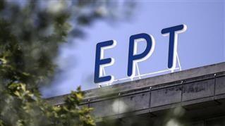 Αρνητική η ΕΡΤ στην πρόταση της Super League 2