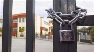 Κλειστά όλα τα σχολεία αύριο στην Αττική