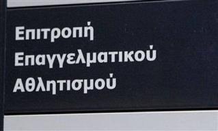 ΕΕΑ: Απορρίφθηκαν οι αιτήσεις Ηρακλή, Απόλλωνα και Άρη!