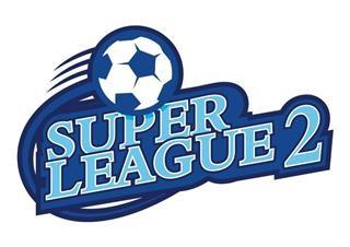 Super League 2: Aπόφαση για σέντρα!