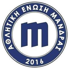 Εκλογές για ανάδειξη νέου Διοικητικού Συμβουλίου στη Μάνδρα